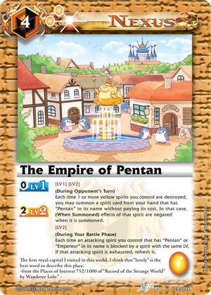 Empireofpentan2