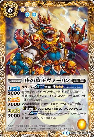 Card y02