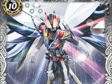 Kamen Rider Den-O Super Climax Form