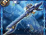The AstralBayonet Antares
