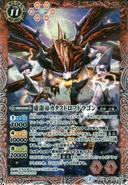 BS14-011 (SD30)