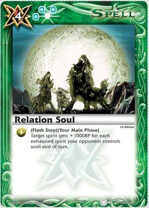 Relationsoul2