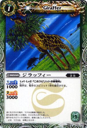 Giraffer2