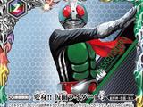 Henshin!! Kamen Rider Ichigou