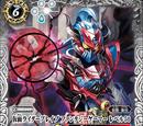Kamen Rider Brave Fantasy Gamer Level 50