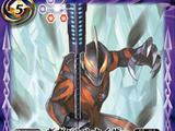 Giga Battle Nizer