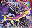 The HeavenlyDemonKing God-Sechs -Type Souldragon-