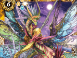 The GrandflowerDragonEmperor Siegfried-Aphrodite