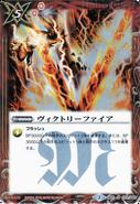 SD01-033