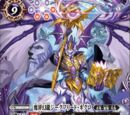 The MakaiPhantomDragon Siegfried-Necro