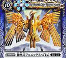 The PhoenicDeity Phoenix-Golem