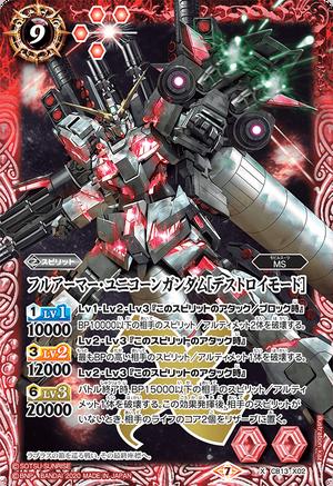 Full Armor Unicorn Gundam Destroy Mode
