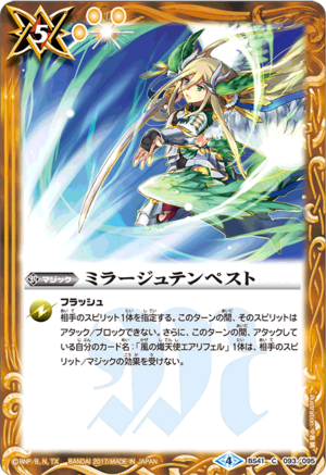 Card y06 (1)