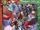 Crush of Supernova