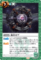 CB15-071