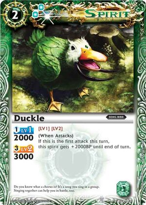 Duckle2