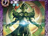 Kamen Rider Chronos Chronicle Gamer