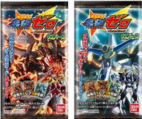 Saikyo Ginga Ultimate Zero Battle Spirits Wafers2