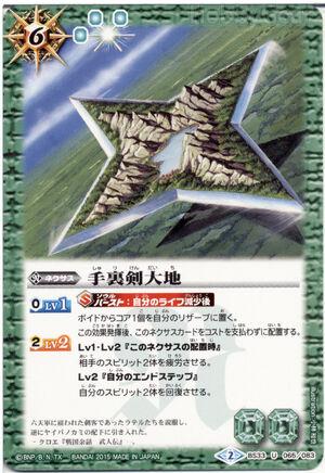 BS33-065
