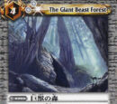 The Giant Beast Forest