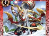 The WaterCarrierDragon Aquaelyjar Dragon