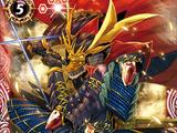 The SengokuGoldDragon Ragou