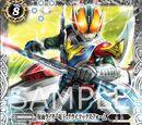 Kamen Rider Den-O Climax Form