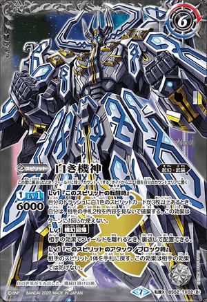 BS52-TX02 b