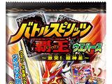 Battle Spirits Heroes Wafers Clash! Supernova