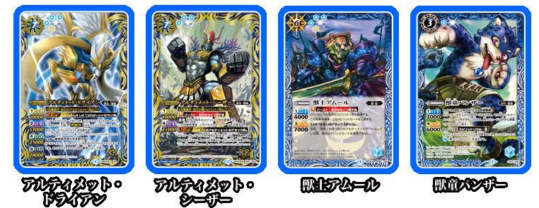Img keycard BS28 BLUE