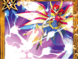 Angel Strike