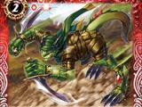 Ryuuman-Dash