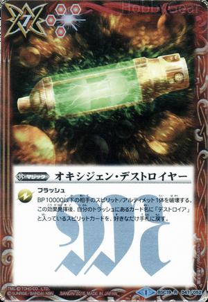 BSC19-047