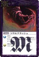 Soulcrash1