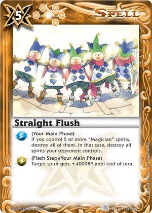 Straightflush2