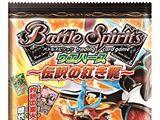 Battle Spirits Wafers~The Legend of Crimson Dragons~