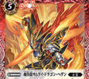 The SoulBlader Samurai-Dragon-Heaven