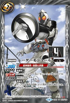 CB09-067
