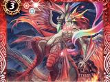 Godseeker DragonMiko Uzume