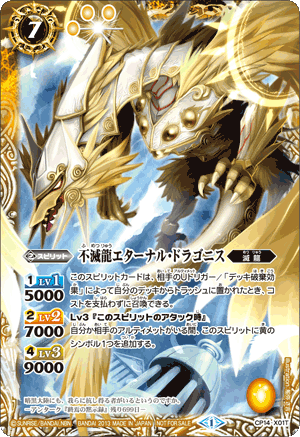 Dragonisyellow