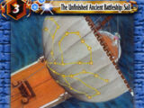 The Unfinished Ancient Battleship:Sail