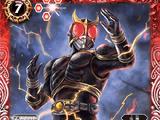 Kamen Rider Kuuga Amazing Mighty (2)