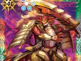 The SoulMusha Ryuga