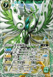 Card green03