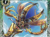 Gigantea-Kamikiri