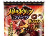 Battle Spirits Brave Choco Snack