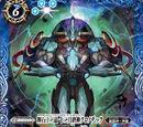 The PyroxeneTwelveGem DecemberEndGod Chronodec