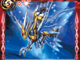 The BladeStarDragon Stardust-Caliburn
