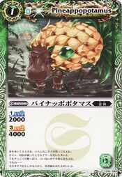 Pineappopotamus1