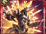Unicorn Demon-God